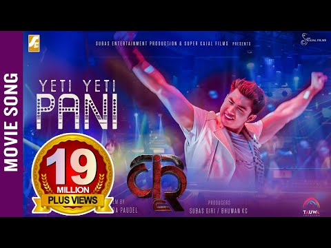 Xxx Mp4 Yeti Yeti Pani New Nepali Movie KRI Song 2018 Ft Anmol Kc Aditi Budhathoki Anoop Bikram Shahi 3gp Sex