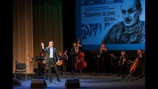 Олег Погудин_Концерт в Нижнем Тагиле (аудио)