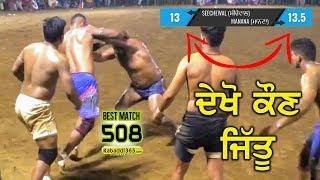 #508 Best Match   Manana Vs Seechewal   Gill (Ludhiana) Kabaddi Tournament 01 Oct 2018