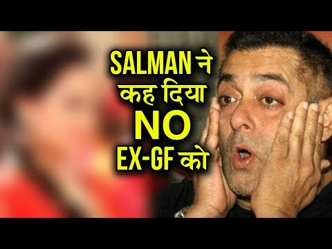 Salman Khan REJECTS Ex- Girlfriend's PROPOSAL For A Movie | Bollywood News