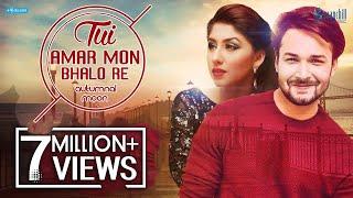 Tui Amar Mon Bhalo Re | Autumnal Moon | Bangla New Song | 2016