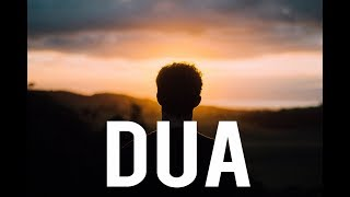 THE SPECIAL DUA OF MUSA (AS)
