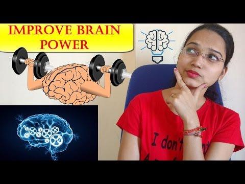 How to improve Brain Power [Hindi]