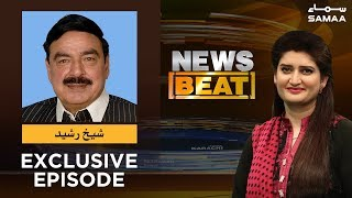 Sheikh Rasheed Exclusive | News Beat | Paras Jahanzeb | SAMAA TV | 05 May 2019