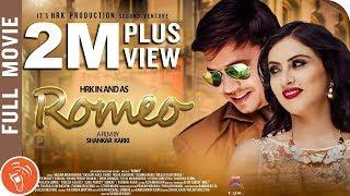 ROMEO   New Nepali Full Movie 2019/2075   Hassan Raza Khan, Melina Manandhar, Nisha Adhikari