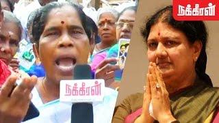 சசிகலா  யாருன்னே  தெரியாது ? Jayalalitha