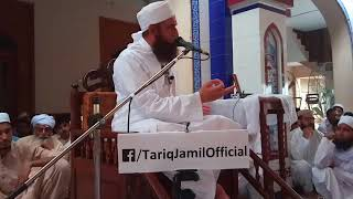 Molana Tariq Jameel Latest bayan of 2 September 2017 Live From Eid Gah Tulamba Eidul Azha Baya