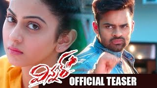 Winner Telugu Movie Teaser | Sai Dharam Tej | Rakul Preet | Thaman | Jagapathi Babu | #WinnerTeaser