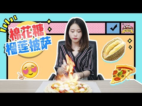 E30 Pizza!Pizza!Pizza!How To Make Pizza at Office Desk?   Ms Yeah