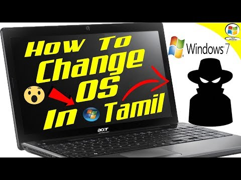 Laptop ல் OS போடுவது எப்படி | How to Change operating system on laptops in tamil