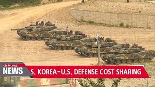 Washington highly likely to ask Seoul to bear more of joint defense costs