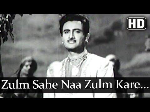 Zulm Sahe Naa Zulm Kare (HD) - Insaniyat (1955) Song - Dev Anand Songs -  Bina Rai Songs - HD Songs