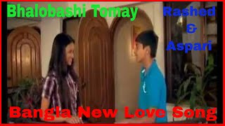 Bhalobashi Tomay | CloseUp1 Rashed & Aspari | Bangla New Song 2017
