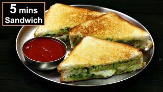 अहमदाबाद की फेमस घूघरा सैंडविच तवे पर | Ghughra Sandwich | Veg Sandwich Recipe | KabitasKitchen