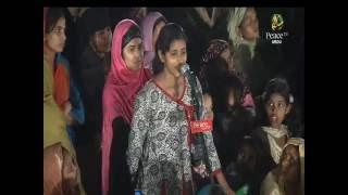 Hindu sister asks the Question, Hindi girl can marry Muslim boy or Muslim girl can marry Hindu boy