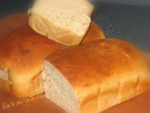 HOW TO MAKE REAL JAMAICAN HARD DOUGH  BREAD ( Home made)