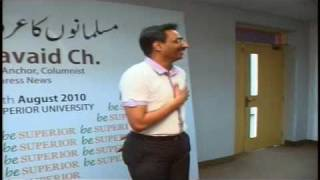 Javed Chaudhry in Superior University-Muslim (Part 1 to 8).mp4