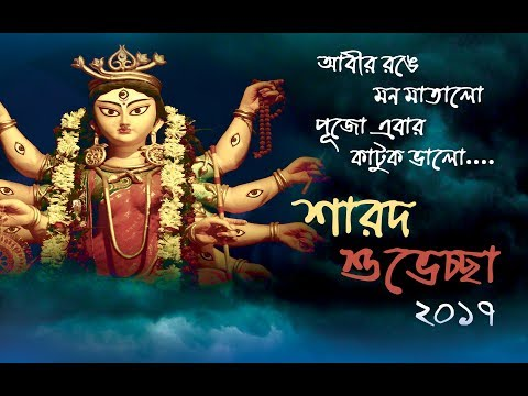 bengali  banner made in photoshop