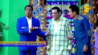 Ghori Chareya New Trailer 2 Iftikhar Thakur and Zafri khan Stage Drama Play 2018