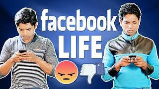 Facebook Life | Hindi Comedy Video | Pakau TV Channel