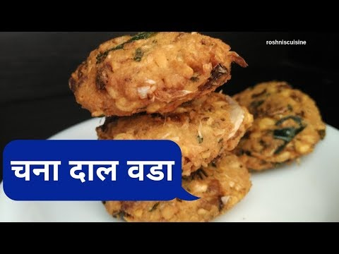 Chana Dal Vada/masala vadai recipe/paruppu vadai/dal vada in hindi/chattambade recipe roshniscuisine