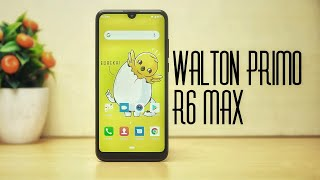Walton primo R6 max full Review in Bangla | ATC