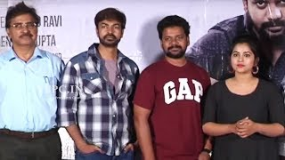 Napoleon Movie Press Meet Video | Anand Ravi | Komali | TFPC