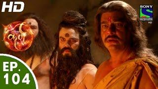Suryaputra Karn - सूर्यपुत्र कर्ण - Episode 104 - 25th November, 2015