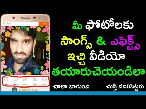 Movie Maker With Music - The best video editor to make video with Photos & Music in Telugu