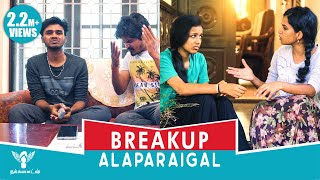 Breakup Alaparaigal #Nakkalites