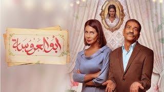 ذات مومنت لما ام العروسه تعترض علي اي حاجه يقولها اهل العريس 😂😂