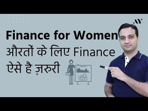 Indian Woman not interested in Money & Finance? - Ft. Shilpi Johri