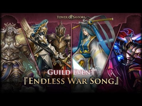 Tower Of Saviors - The Pantheon's Ordeal, Endless War Song Event, First war