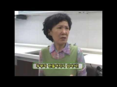 How to make the tofu bean curd soymilk soyamilk soya milk soy milk  at home !!