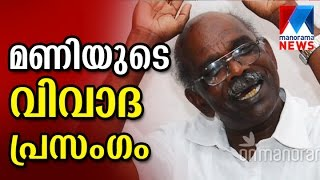 MM Mani puts foot in mouth again, targets women workers