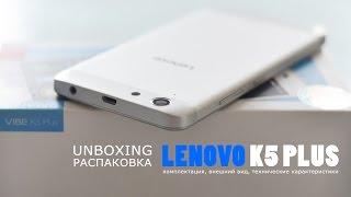 Распаковка Lenovo K5 Plus (Леново К5 Плюс) A6020a46 Unboxing