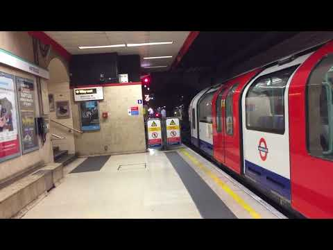London Underground Waterloo & City 1992 Stock Departing Waterloo into Depot