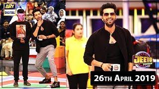Jeeto Pakistan - 26th April 2019 - ARY Digital Show