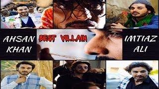 HIGHLIGHTS of Ahsan Khan Role as IMTIAZ in UDAARI || Best Villain || HUM TV DRAMA