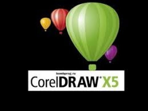 Corel Draw X5 Urdu Hindi Tutorial Lesson 1 HD