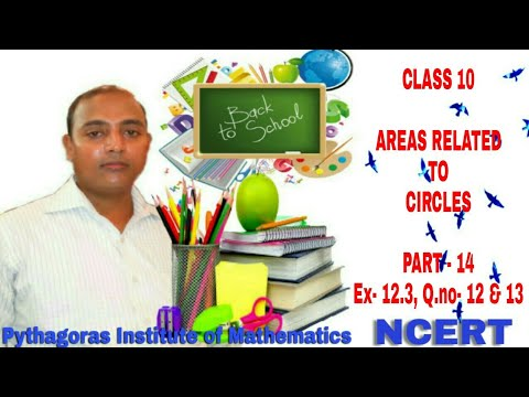 CLASS 10  AREAS RELATED TO CIRCLES  (PART -14)