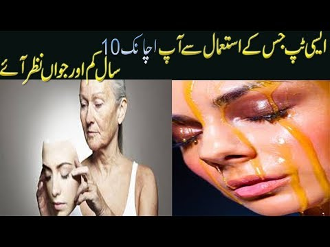 BEST ANTI AGING TIP HOME REMEDY/ANTI AGING FACE PACK//ANTI AGING SECRET//HOW TO TIGHTEN SKIN