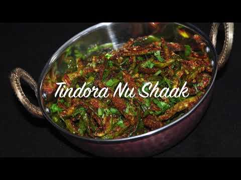 Gujarati Style Tindora Nu Shaak WITH TIPS-Deep Fried-Lagan  Style (Tindora/Tendli/Giloda/Ivy Gourd)