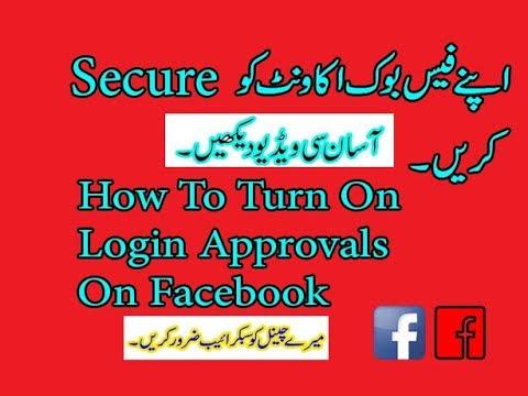 How To Turn On Login Approvals On Facebook Urdu/Hindi Tutorial
