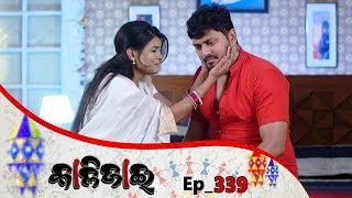 Kalijai | Full Ep 339 | 15th Feb 2020 | Odia Serial – TarangTV