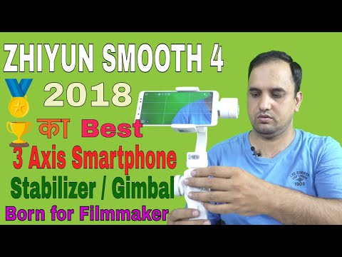 ZHIYUN Smooth 4 - Born for Mobile Filmmakers  | Best Gimbals for Smartphone |