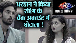 Bigg Boss 13 Weekend Ka Vaar: Salman Khan reveals Arhaan Khan misuse Rashami Desai's Bank Account