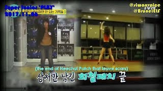 Image Result For Life Bar Choi Siwon Eng Sub
