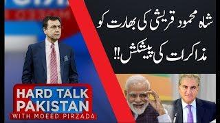 HARD TALK PAKISTAN | 31 August 2019 | Dr Moeed Pirzada | Barrister Khawar Qureshi | Ali Zaidi
