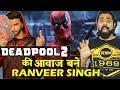 Deadpool 2 Hindi Trailer   Ranveer Singh DUBS For Hindi Version